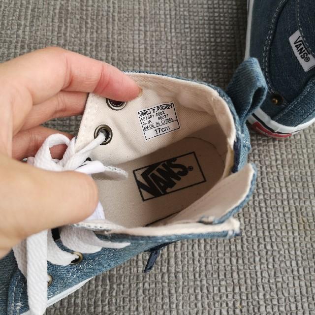 VANS(ヴァンズ)のバンズ デニムスニーカー キッズ/ベビー/マタニティのキッズ靴/シューズ (15cm~)(スニーカー)の商品写真
