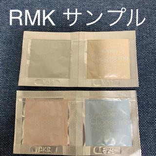 アールエムケー(RMK)のRMK ポリッシュトベース&コントロールカラー(化粧下地)