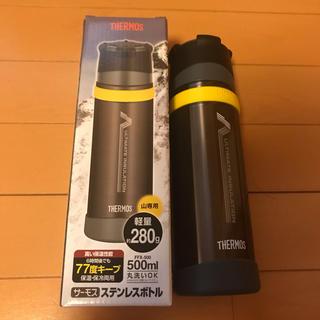 THERMOS - サーモス 山専ボトル 水筒