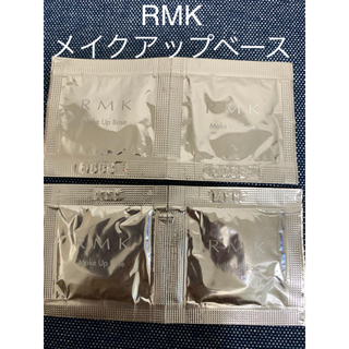 アールエムケー(RMK)のRMK メイクアップベース 試供品 4点(化粧下地)