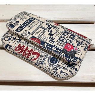 昭和レトロ新聞広告柄酒屋帆布☆お財布みたいなフラップポーチ小・ 紺