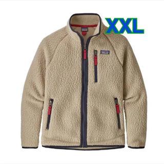 patagonia - パタゴニア パイルジャケット