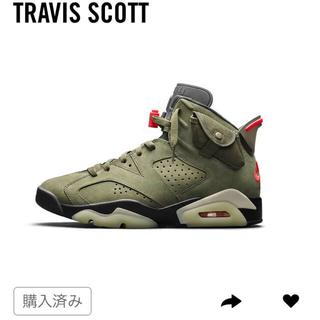 NIKE - TRAVIS SCOTT NIKE AIR JORDAN 6