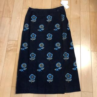 ミナペルホネン(mina perhonen)のミナペルホネン チュム 巻きスカート (ロングスカート)
