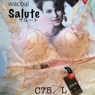 ワコール(Wacoal)の【新品タグ付】wacoal/Salute☆クリスタル付き☆C75L(ブラ&ショーツセット)