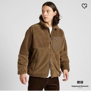 エンジニアードガーメンツ(Engineered Garments)のユニクロ エンジニアドガーメンツ フリースジャケット(スウェット)