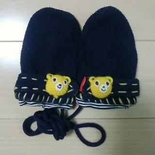 ミキハウス(mikihouse)のミキハウス 手袋(手袋)