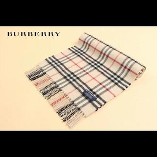 BURBERRY - BURBERRY/バーバリー カシミヤ100% チェックマフラー ライトベージュ