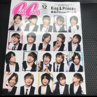 Johnny's - 最安値 Cancam 12月号 表紙違い版(限定版) King & Prince
