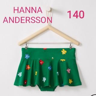 ネクスト(NEXT)の新品HannaAndersson手書き風小花柄スイムボトムグリーン140(水着)
