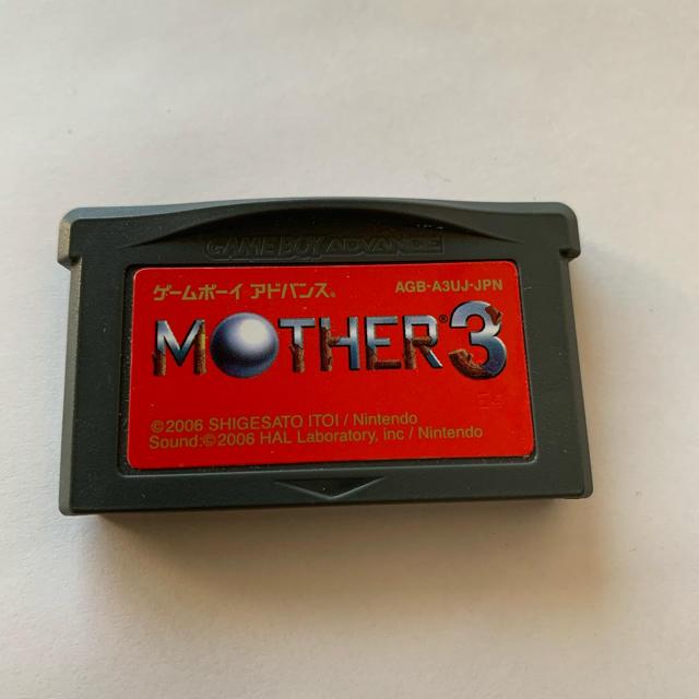 ゲームボーイアドバンス(ゲームボーイアドバンス)のゲームボーイアドバンス MOTHER3 エンタメ/ホビーのゲームソフト/ゲーム機本体(携帯用ゲームソフト)の商品写真