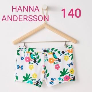 ネクスト(NEXT)の新品HannaAnderssonボタニカル柄水着スイムボトム女の子140(水着)