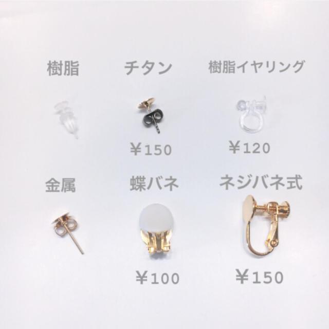 秋冬×べっ甲×デザインリング×ピアス×イヤリング ハンドメイドのアクセサリー(ピアス)の商品写真