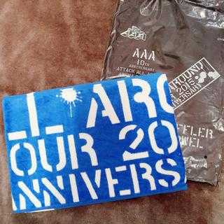 AAA - マフラータオル(青)