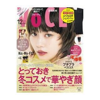 VOCE (ヴォーチェ) 2019年 12月号 雑誌のみ