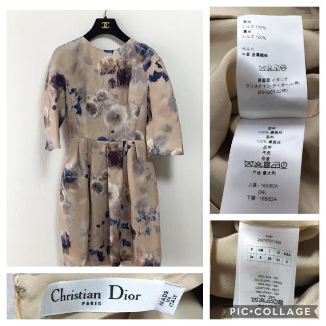 Christian Dior(クリスチャンディオール)の【美品】Christian Dior クリスチャンディオール 花柄 ワンピース レディースのワンピース(ひざ丈ワンピース)の商品写真