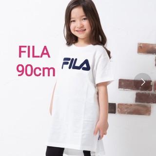 フィラ(FILA)の【 新品 未使用 】FILA 半袖 ロゴワンピース チュニック 白 90cm(ワンピース)