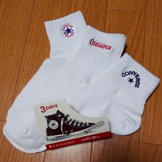 コンバース(CONVERSE)の新品 CONVERSE 靴下 コンバース 23㎝ 24㎝ 25㎝ 3足セット (ソックス)