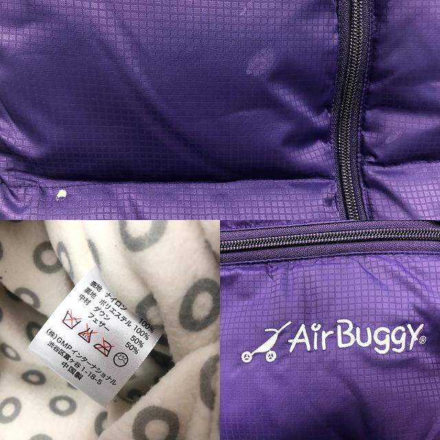AIRBUGGY(エアバギー)のAirBuggy エアバギー ダウンフットマフ 防寒 ベビーカー キッズ/ベビー/マタニティの外出/移動用品(ベビーカー用アクセサリー)の商品写真