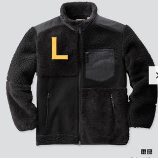 UNIQLO - UNIQLO フリースコンビネーションジャケット