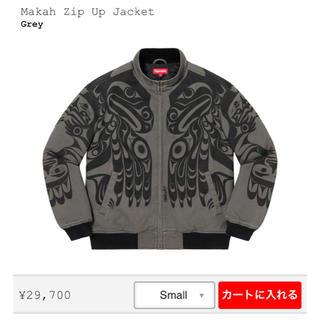 Supreme - シュプリーム ジャケット