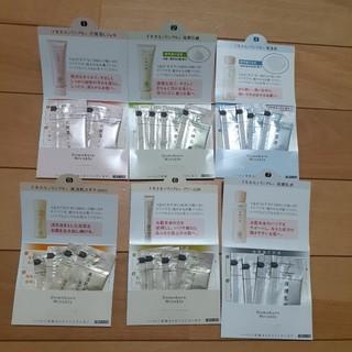 ドモホルンリンクル - ドモホルンリンクル サンプル 6種類