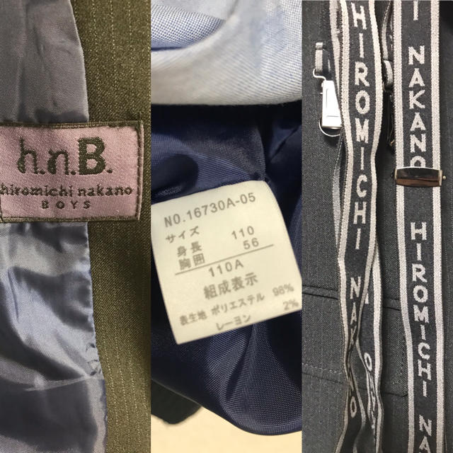 HIROMICHI NAKANO(ヒロミチナカノ)の七五三 入学式 卒園式 スーツ 男の子 ヒロミチナカノ 110cm キッズ/ベビー/マタニティのキッズ服 男の子用(90cm~)(ドレス/フォーマル)の商品写真