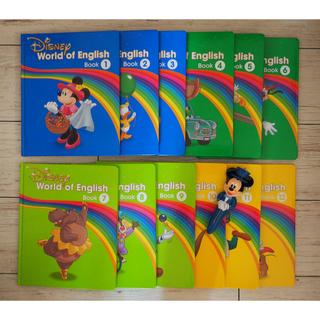 Disney - DWE 絵本&CD メインプログラム ディズニー英語システム