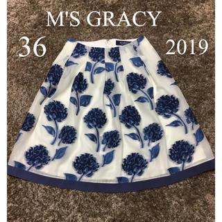 M'S GRACY - エムズグレイシー スカート 36 青 花柄