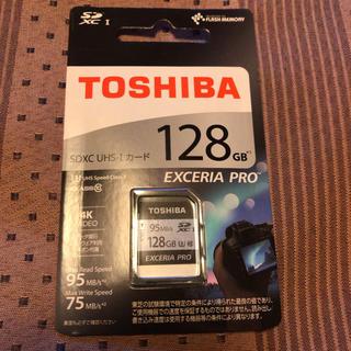 東芝 - 【新品お買い得タイムセール!】※送料無料‼︎東芝SDカード128GB