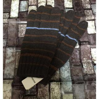 『本日限定価格』手袋(手袋)