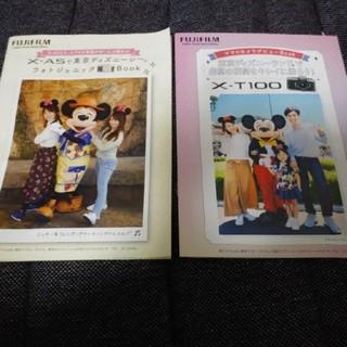 ディズニー(Disney)のミッキー 冊子(その他)