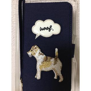 アフタヌーンティー(AfternoonTea)の新品 アフタヌーンティー iPhone8/7/6/6sケース 犬柄🐶 ネイビー(iPhoneケース)