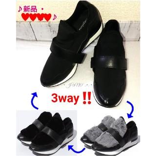 3wayスニーカー♡シュークロ 新品(スニーカー)