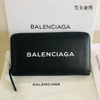 バレンシアガ(Balenciaga)のBalenciaga ◆ 財布    男女兼用 (財布)