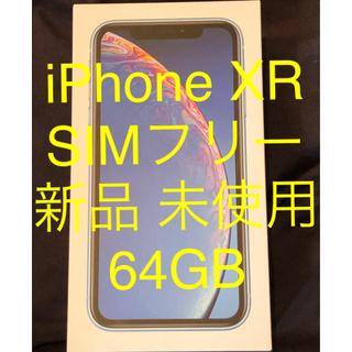iPhone - 新品 未使用 iPhone XR 64GB