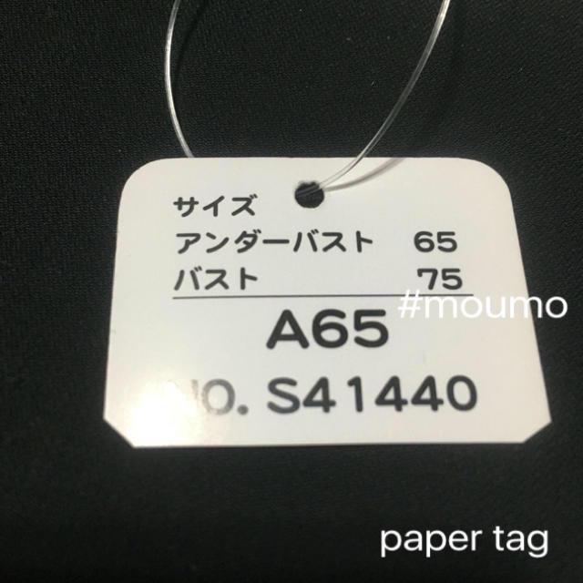 ブラショーツセット アイボリー×パープル レディースの下着/アンダーウェア(ブラ&ショーツセット)の商品写真