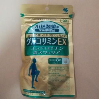 小林製薬 - 小林製薬 グルコサミンEX コンドロイチンボスウェリア30日分×1袋