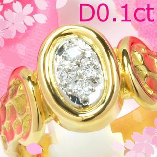 Pt900/K18ダイヤ0.1ctリング 合せやすい2色コンビ DM055(リング(指輪))