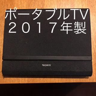 SONY - 2017年製 ソニーポータブルTV DVDプレーヤー