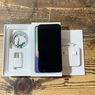 Apple - iPhone X 64GB MQAY2J/A シルバー SIMフリー 判定〇