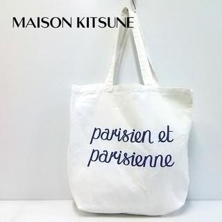 MAISON KITSUNE' - メゾンキツネ トートバッグ 白×ネイビー キャンバス