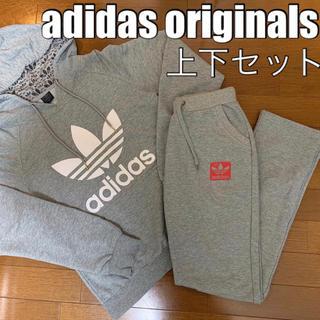 adidas - adidas originals セットアップ