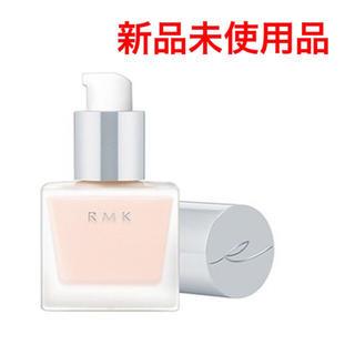 アールエムケー(RMK)のRMK メイクアップベース(化粧下地)