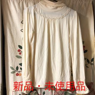 アクシーズファム(axes femme)のアクシーズファム トータルネックシャツ(カットソー(長袖/七分))