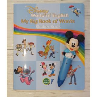 Disney - ミッキーマジックペン&ステッカーブック DWE リニューアル