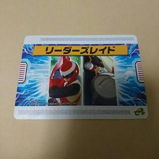 ゲームボーイアドバンス - リーダーズレイド ロックマンエグゼ5 ブルース カーネル レアチップ配信カード