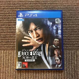 PlayStation4 - JUDGE EYES:死神の遺言 新価格版