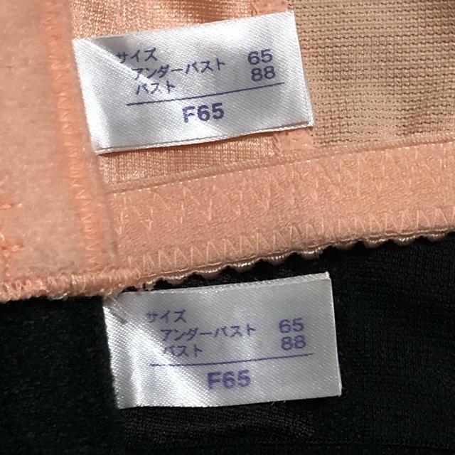 MARUKO(マルコ)のマルコ カリーユ 3/4カップショートブラジャー 2枚セット レディースの下着/アンダーウェア(ブラ)の商品写真