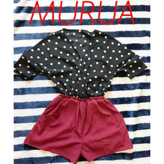 ムルーア(MURUA)の【新品】MURUA オールインワン フリーサイズ(オールインワン)